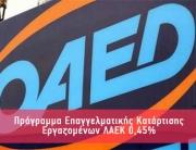 laek045